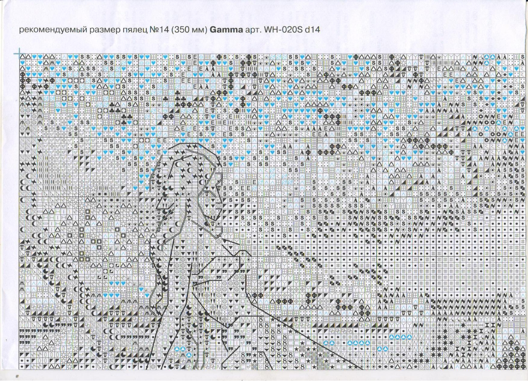 Схема вышивки лукоморье от панна 82