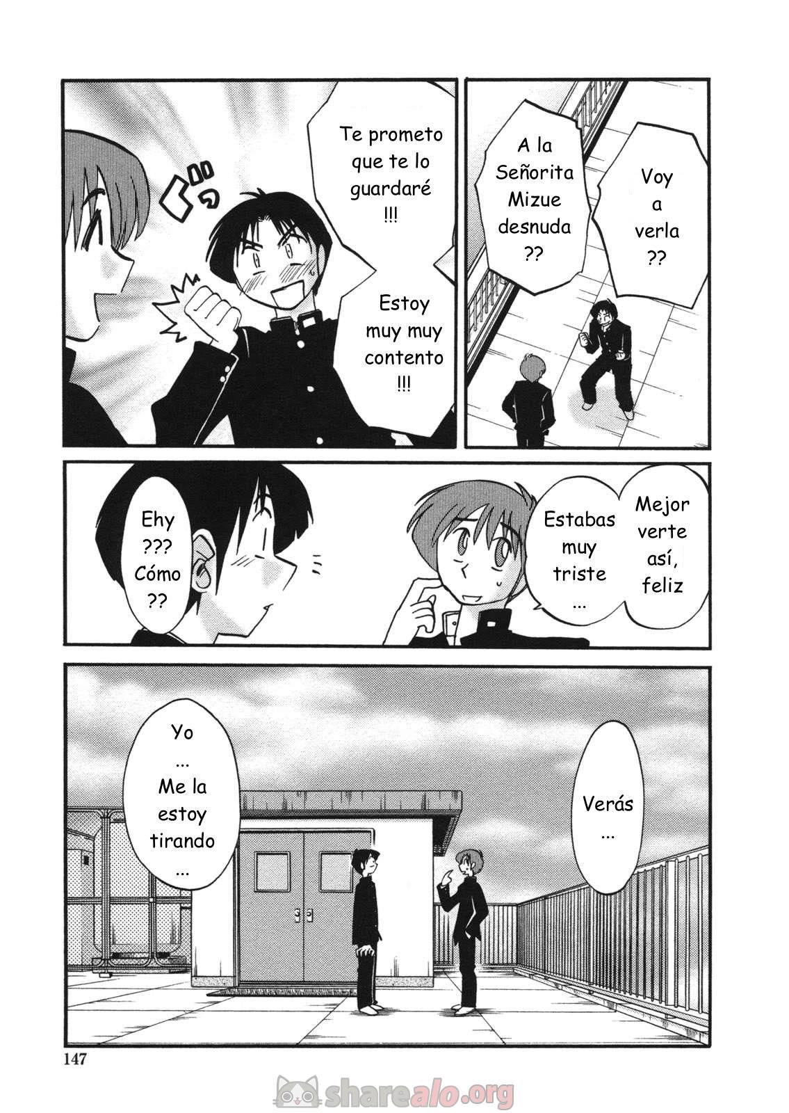 [ Boku no Aijin Manga Hentai de TsuyaTsuya ]: Comics Porno Manga Hentai [ IXfErBwR ]