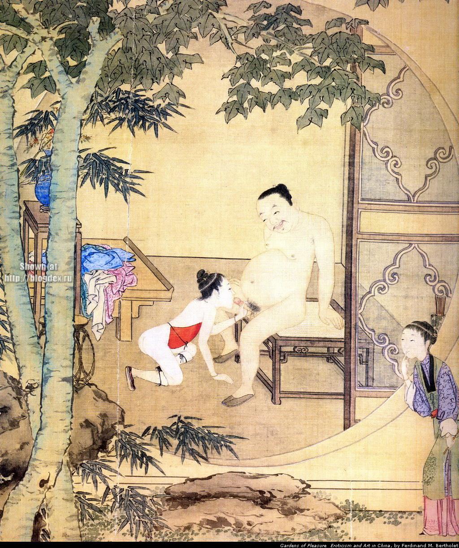 Секс древнем китайи 4 фотография