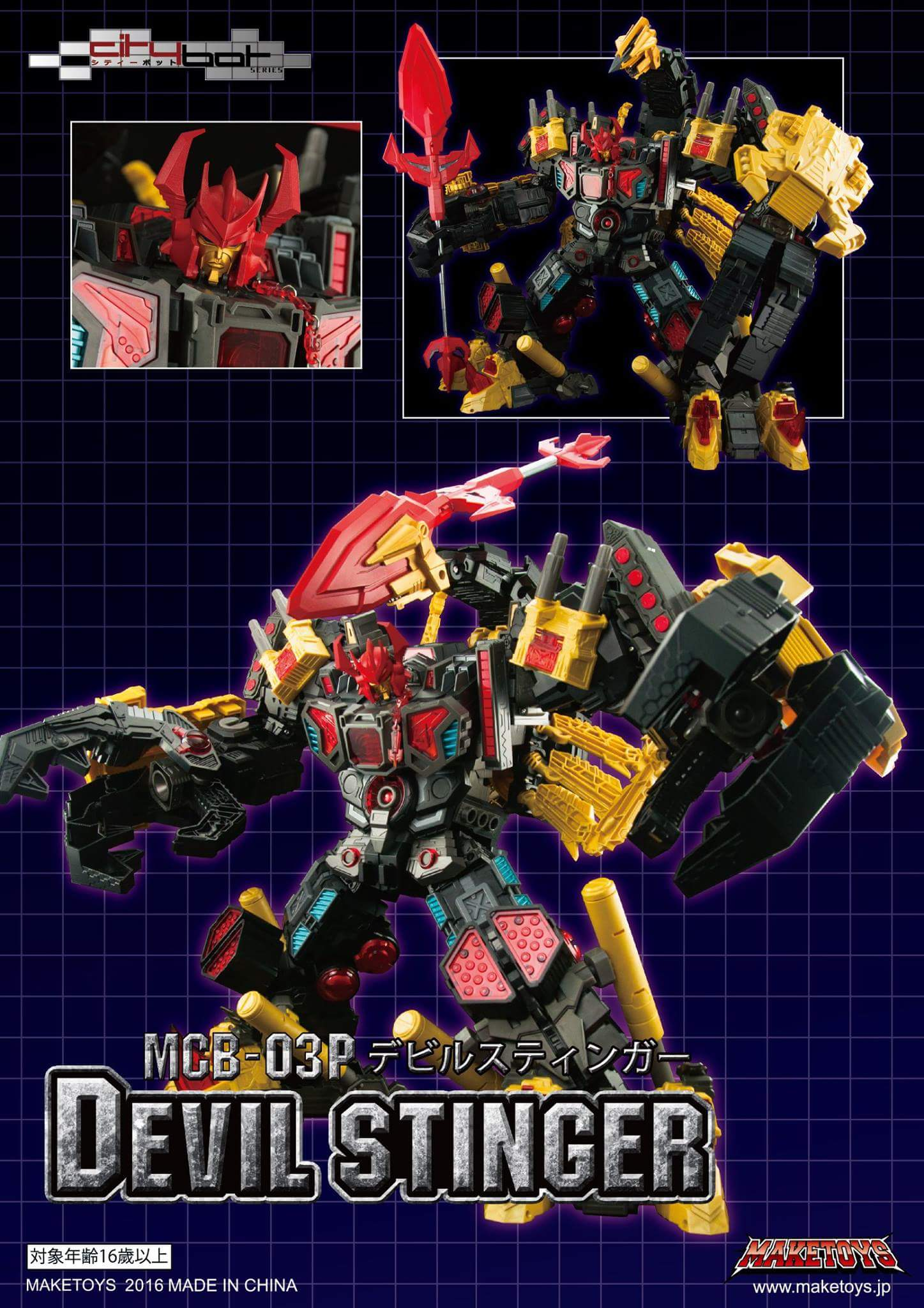 [Maketoys] Produit Tiers - Jouet MCB-03 Pandinus - aka Scorponok et MCB-03D Devil Stinger - aka Black Zarak - Page 2 BQOFCAyL