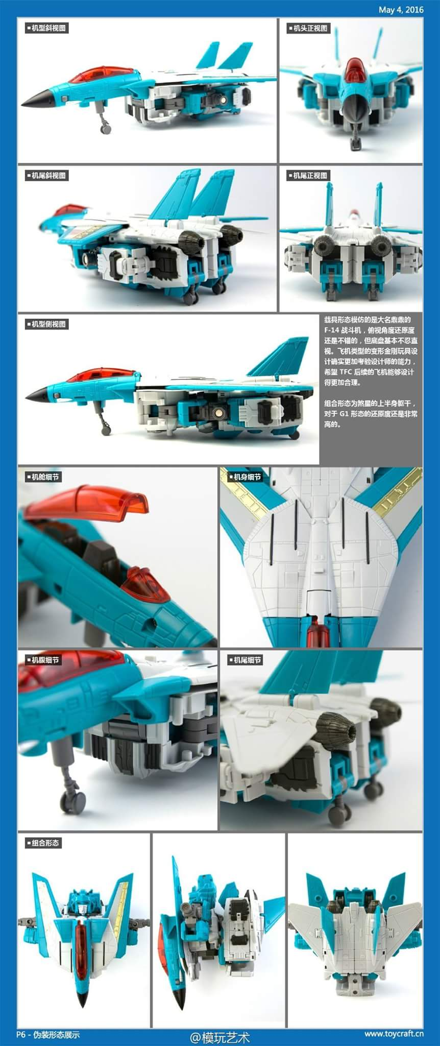 [TFC Toys] Produit Tiers - Jouet Hades - aka Liokaiser (Victory) - Page 4 P25uLqks
