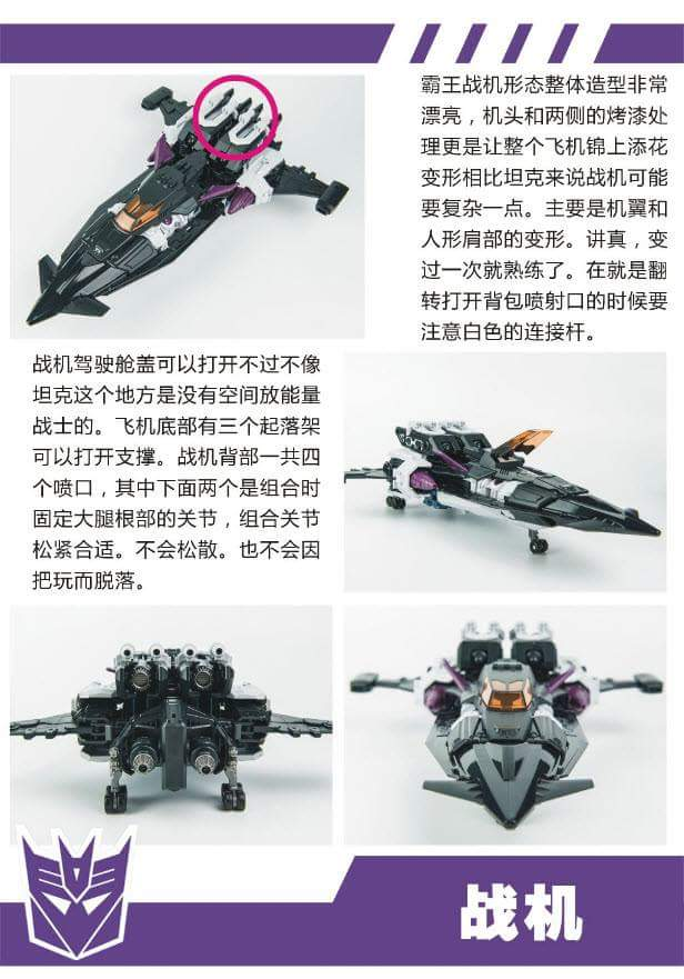 [Mastermind Creations] Produit Tiers - R-17 Carnifex - aka Overlord (TF Masterforce) - Page 3 7NQIfwKp