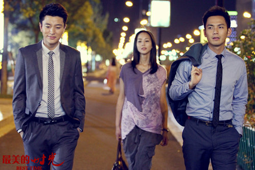 DRAMA REVIEW:BEST TIME (最美的时光) | WALLACE CHUNG HAN LIANG