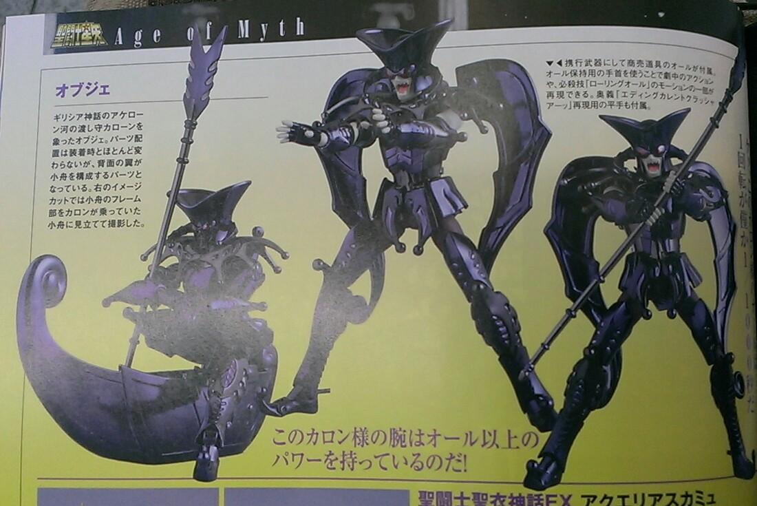 [Myth Cloth] Acheron Charon ~ Tamashii Web Shop (Février 2015) HbJDxdw3