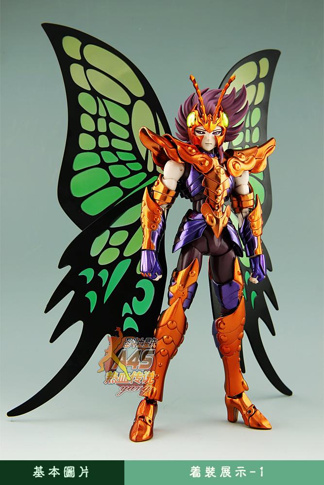 [Imagens] Myu de Papillon  Adsei2Sg