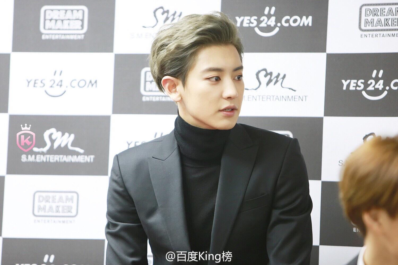 Chanyeol Call Me Baby Hair