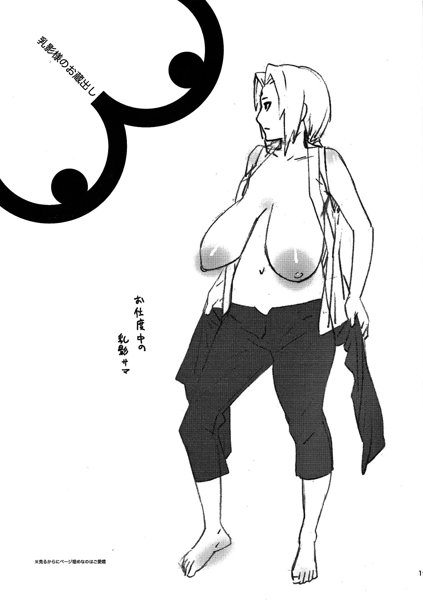 Naruto chichikage hanjouki - 3 part 6