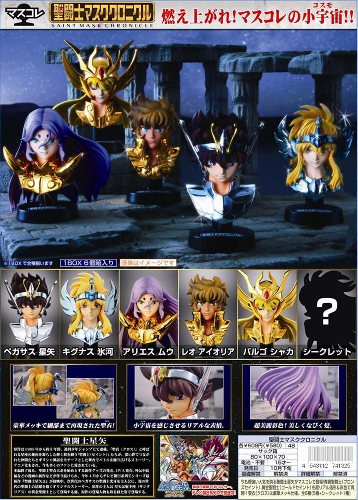 [Outras Coleções] Mas-Colle - Saint Mask Chronicle BOX AadU4uaA