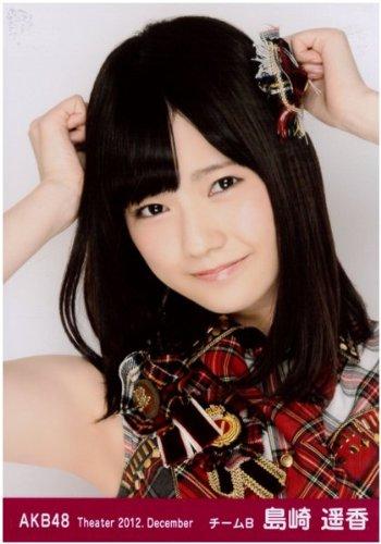 (ぱるる)AKB48島崎遥香写真まとめ17