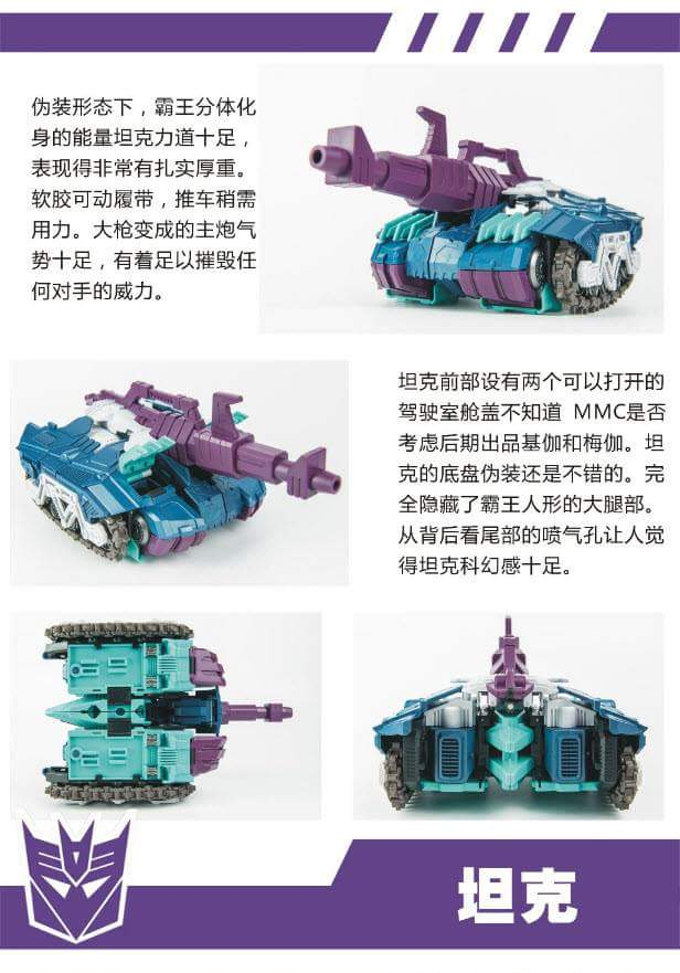 [Mastermind Creations] Produit Tiers - R-17 Carnifex - aka Overlord (TF Masterforce) - Page 3 VTV5BlwZ