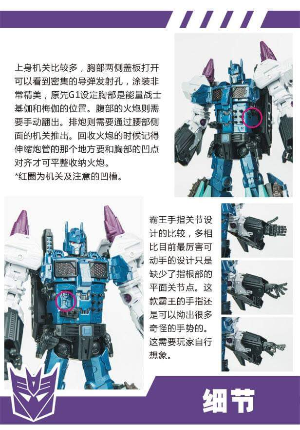 [Mastermind Creations] Produit Tiers - R-17 Carnifex - aka Overlord (TF Masterforce) - Page 3 VksvbbP5