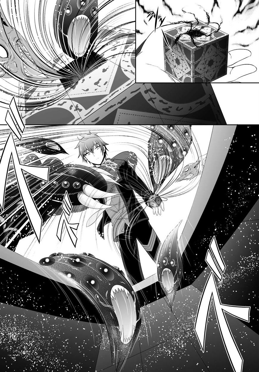อ่านการ์ตูน Ultimate Antihero ตอนที่ 6 หน้าที่ 8