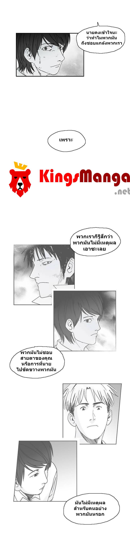 อ่านการ์ตูน Dear Boy 3 ภาพที่ 17