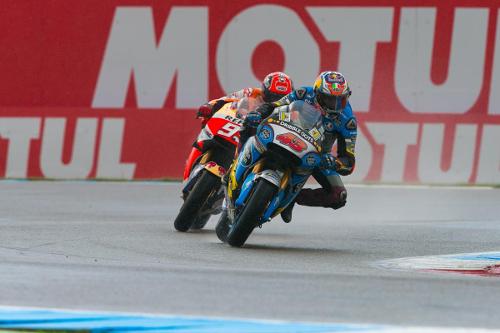 MotoGP 2016 O5qcuEBb