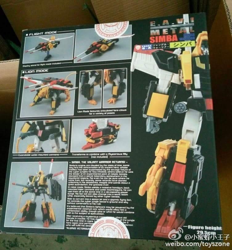 [KFC Toys] Produit Tiers - Jouet Phase 8-A Simba - aka Victory Leo (Transformers Victory) - Page 2 HsRdMczT