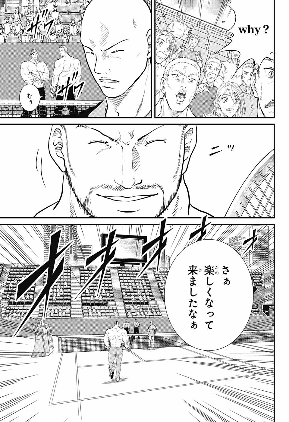 New Prince of Tennis 216 JP