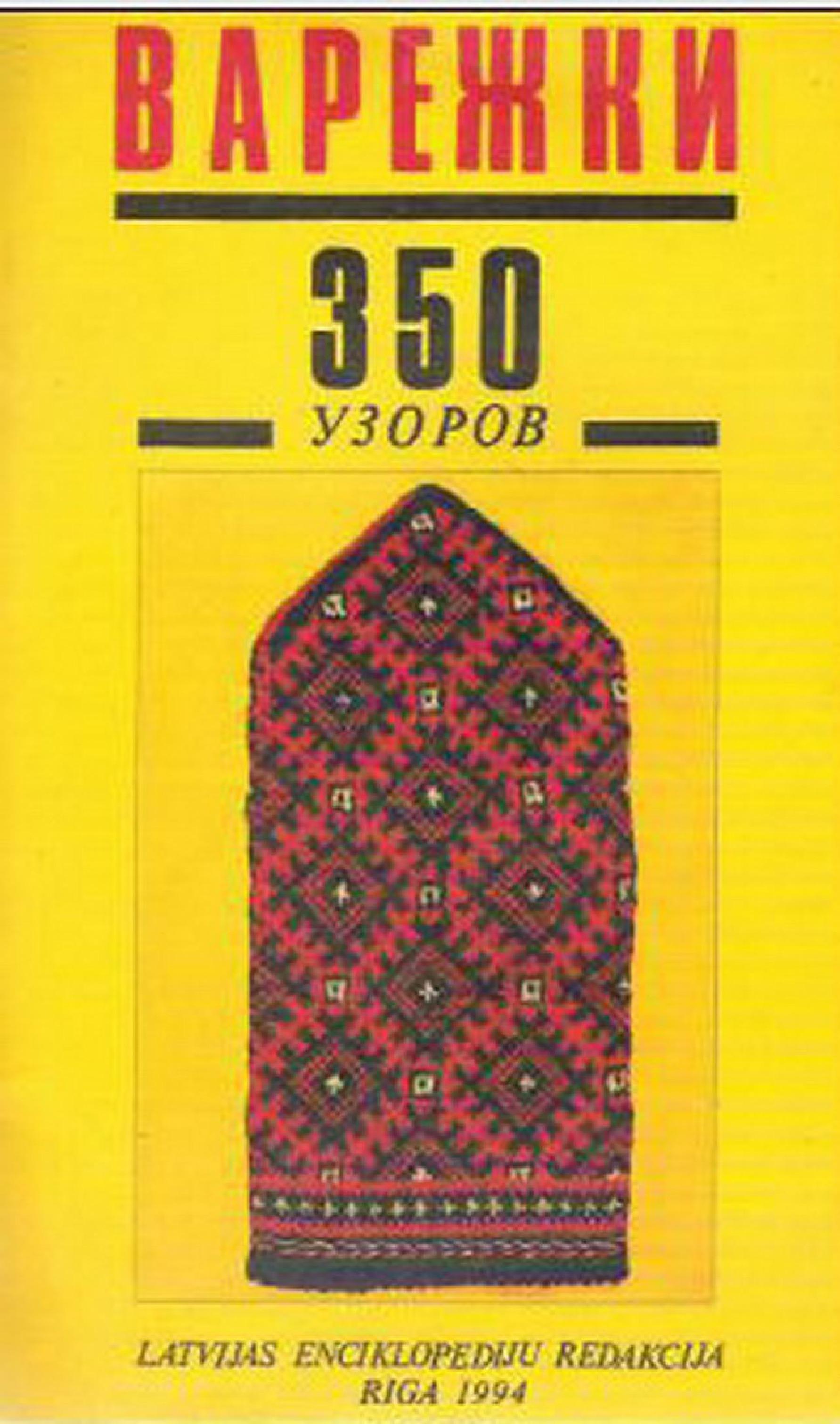 Aas02ven o