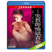Beautiful Teacher In Torture Hell (1985) BRRip 720p Audio Japones Subtitulada 5.1