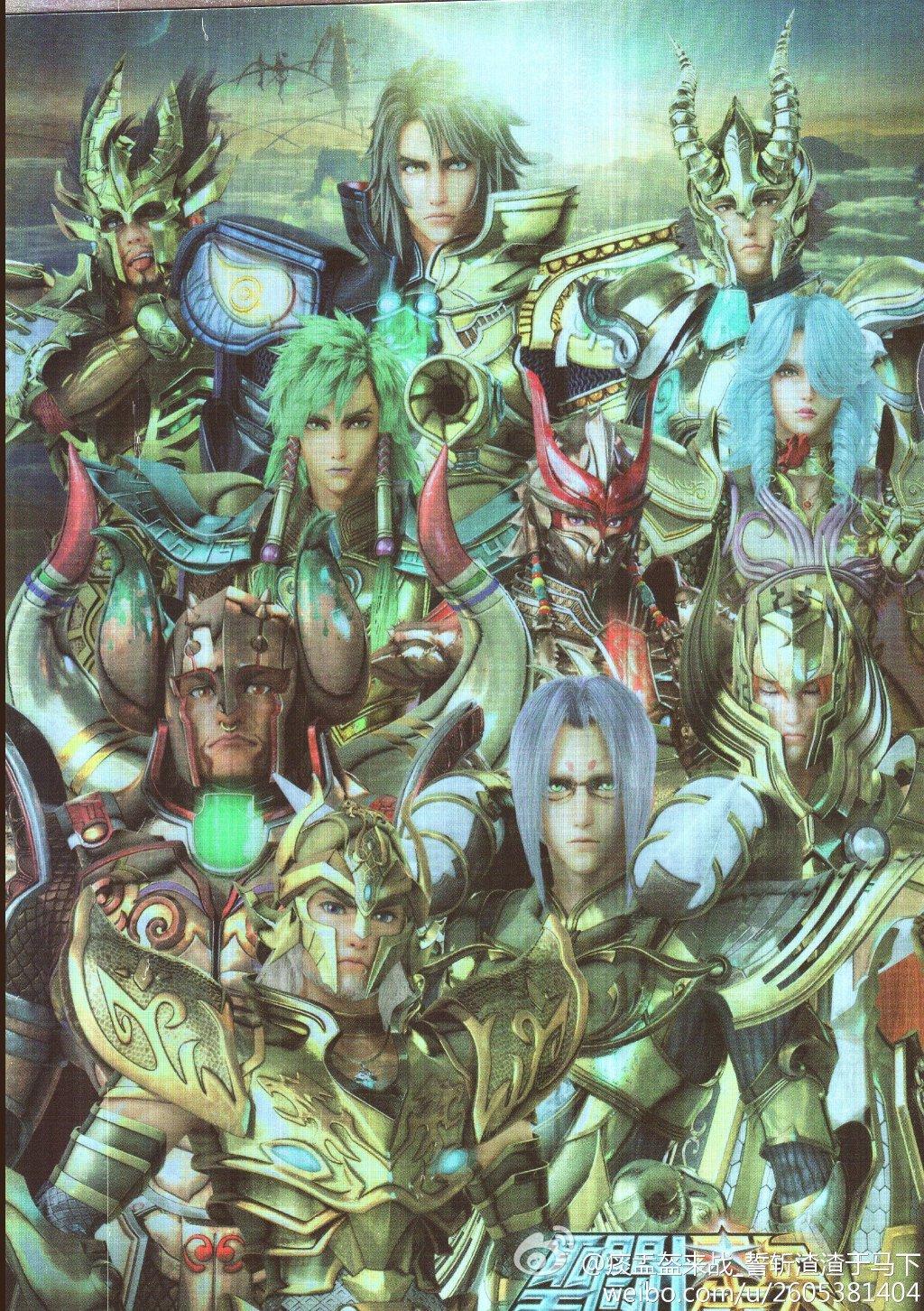 Saint Seiya - The Legend of Sanctuary TpkLeKJ0