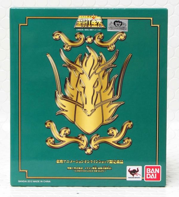 [Giugno 2012]GOLD LIMITED Dragon Shiryu (TOEI SHOP) - Pagina 5 AacPsWCm