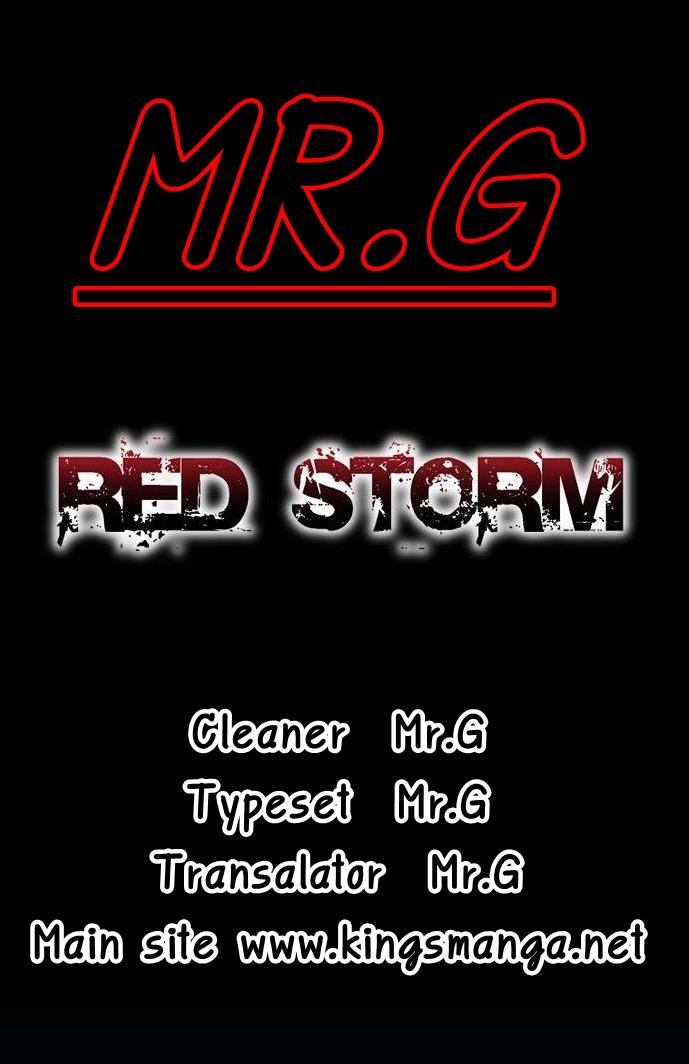 อ่านการ์ตูน Red Storm 34 ภาพที่ 6
