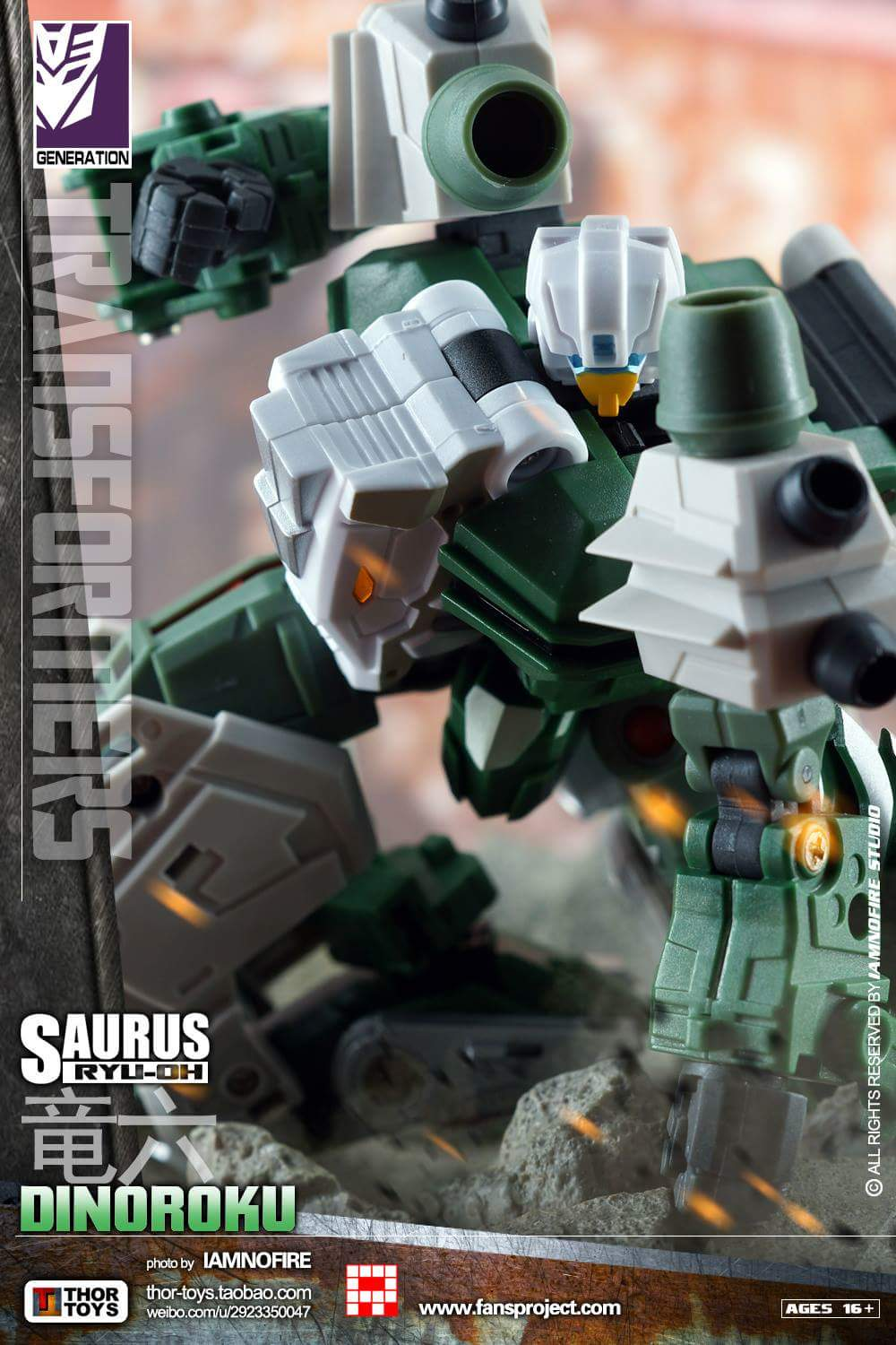 [FansProject] Produit Tiers - Jouet Saurus Ryu-oh aka Dinoking (Victory) | Monstructor (USA) - Page 2 NTTB8l9g
