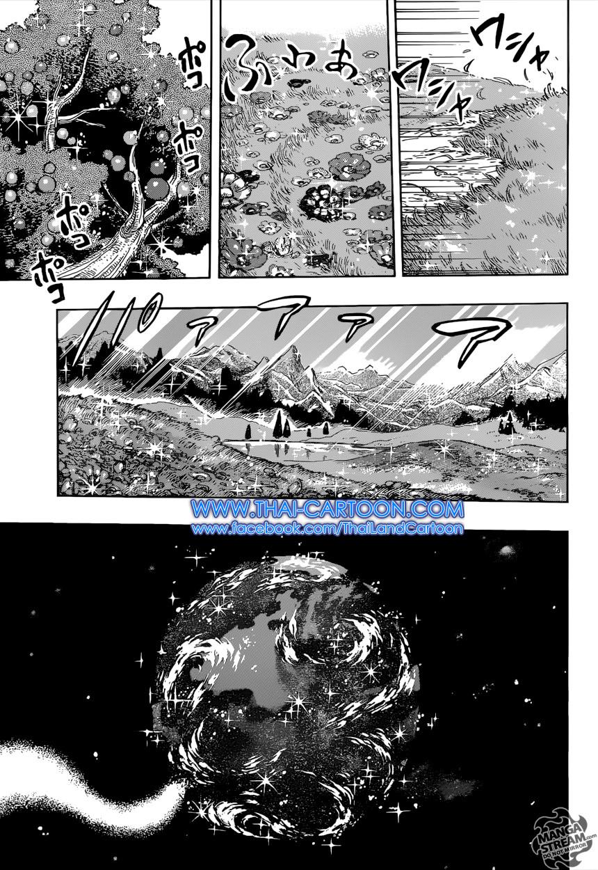 อ่านการ์ตูน Toriko ตอนที่ 394 หน้าที่ 13