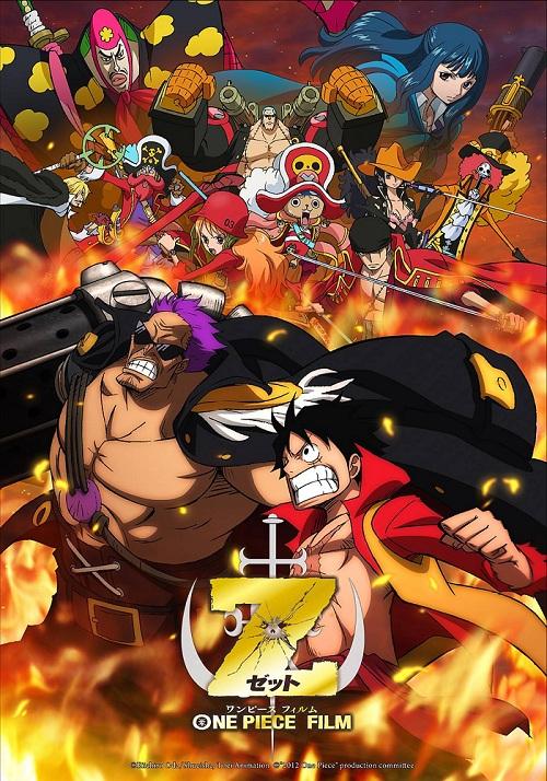 MlofUHhd - One Piece - Descargar Film Z [HD 720p][Descargar][Pelicula][Sub Español] - Anime no Ligero [Descargas]