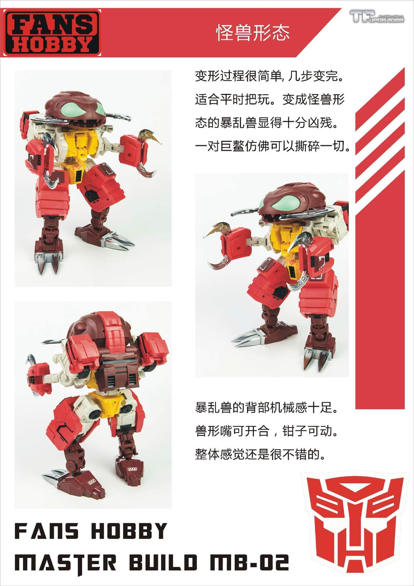 [FansHobby] Produit Tiers - Master Builder MB-02/03/05 - aka Monsterbots/Monstrebots AQoovntf