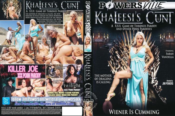 пародия гей порно игры с престолом