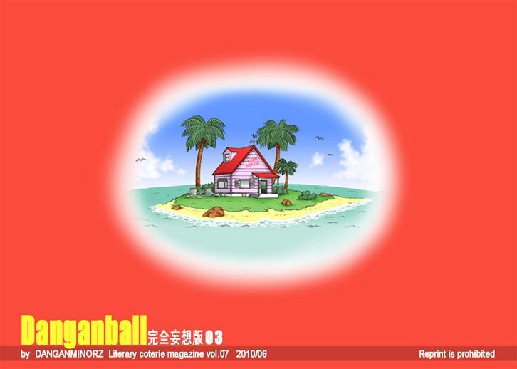 Dangan Ball 3 con el Maestro Roshi, Bulma y Milk XXX