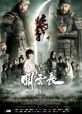 Obraz Plakat The Lost Bladesman