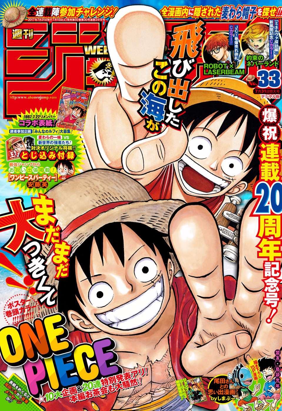 One Piece Manga 2017 2bOLVefe