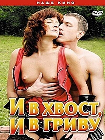 erotichesie-filmi-smotret-onlayn