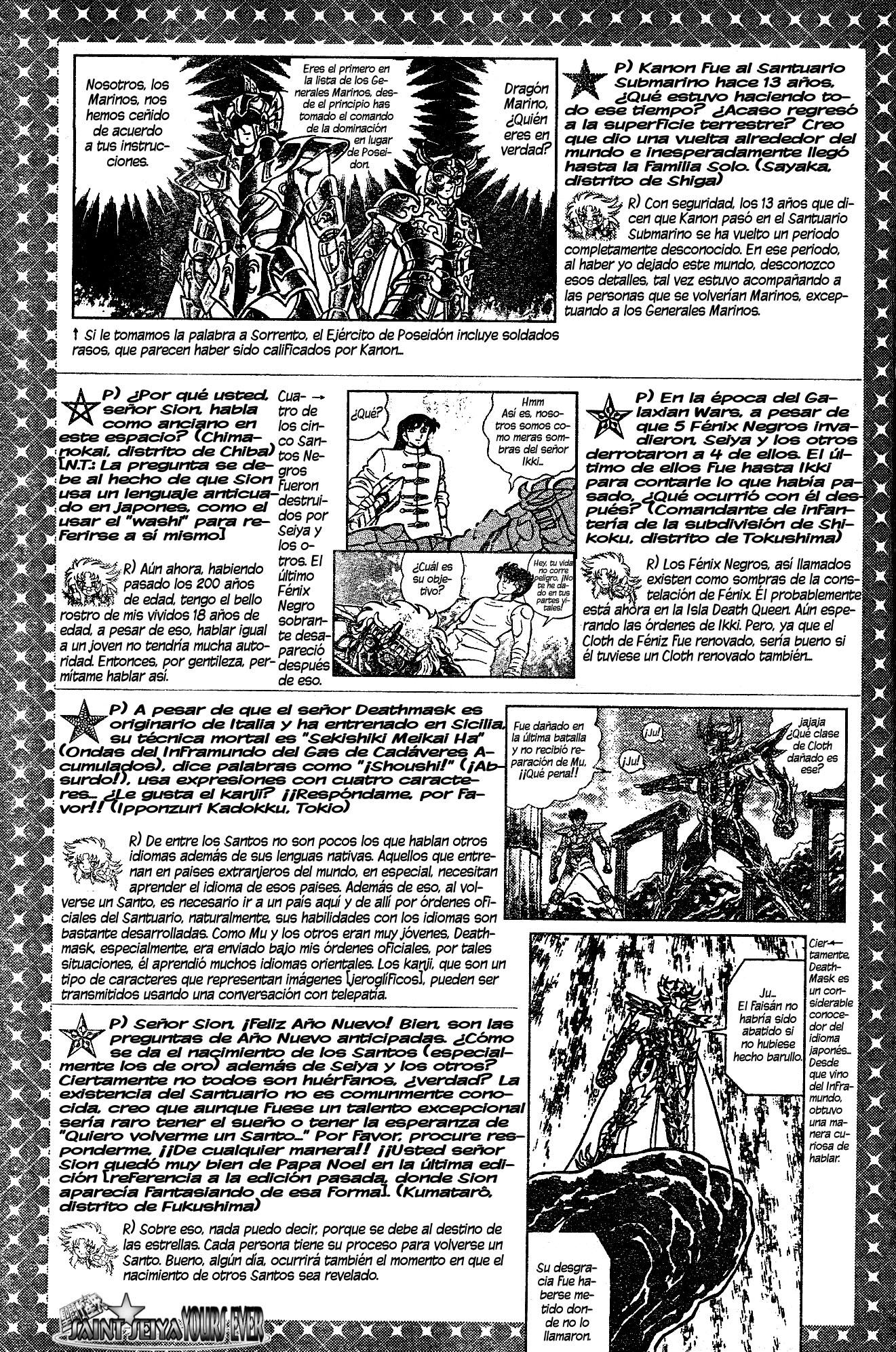 """""""El correo de Shion""""  comic monthly tokumori soushu hen Acd2WJdU"""