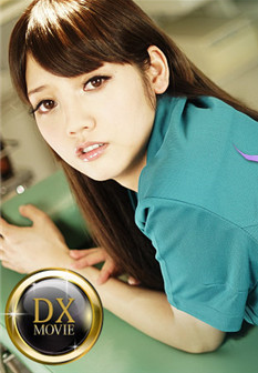 Caribbeancompr 081916_671 Yoshi ~ Dirty treatment – of transformation woman doctor