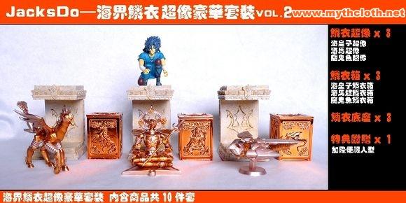 Pandora's Box Generais Marinas vol 2 - JacksDo AcbjY9wp