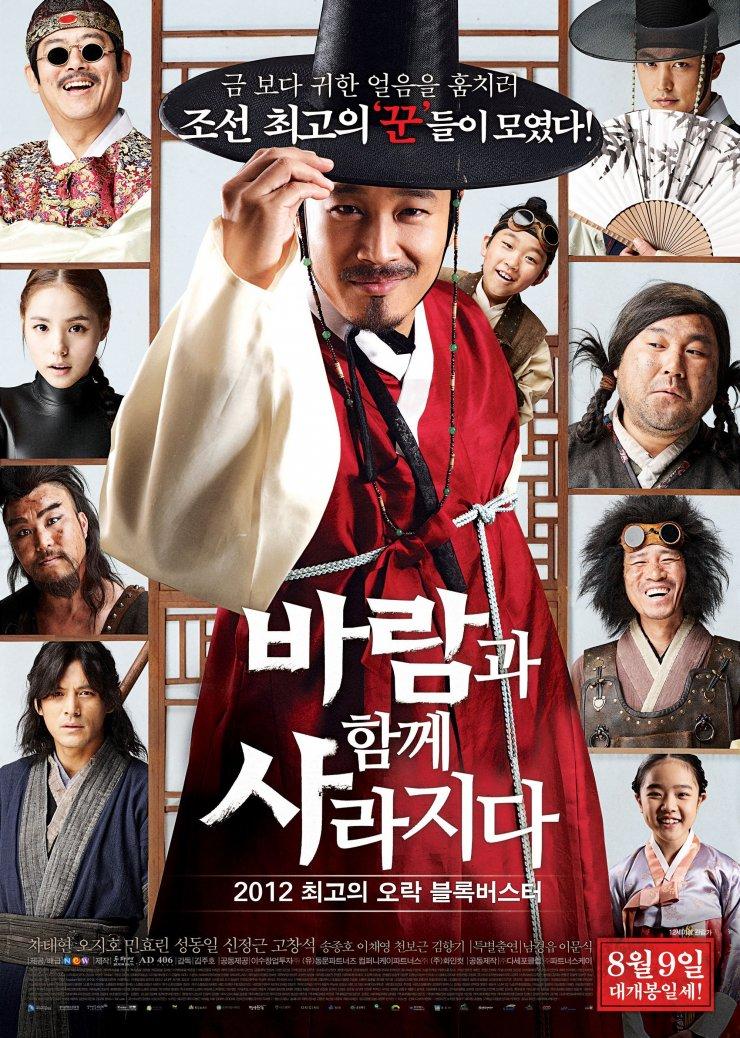 Siêu Trộm Hoàng Cung The Grand Heist (2012) BluRay.720p.DTS.x264-CHD