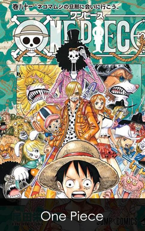 อ่านการ์ตูน One Piece