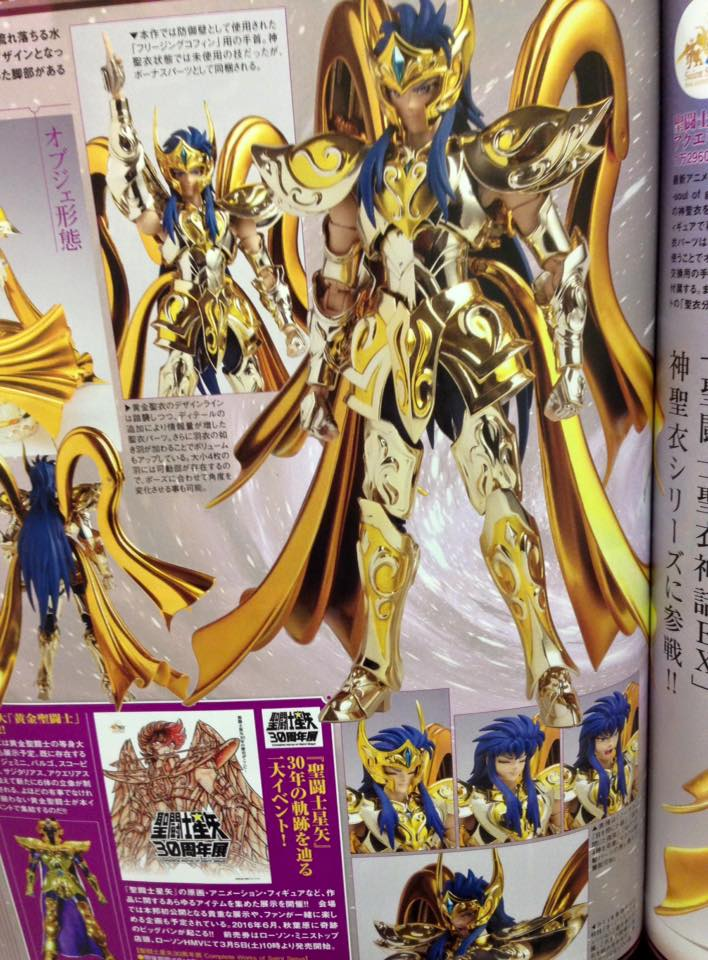 Myth Cloth EX Soul of Gold Camus du Verseau (30/07/16) ApIL0PHC