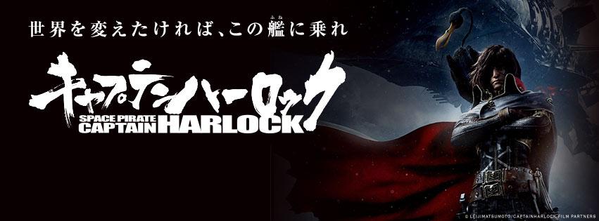Captain Harlock Space Pirate (Septembre 2013) AdbIhctK