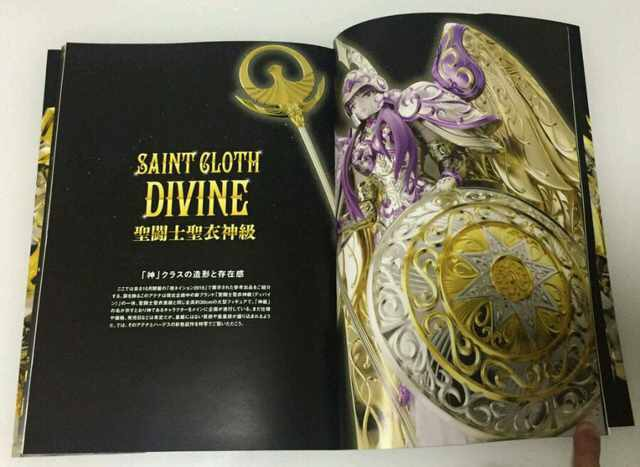 Saint Cloth Divine - Athena