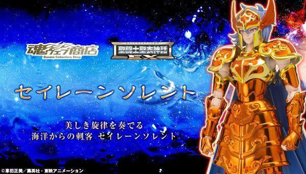 [Notícia] Sorento de Sirene Saint Cloth Myth EX anunciado. RFSAhVX3