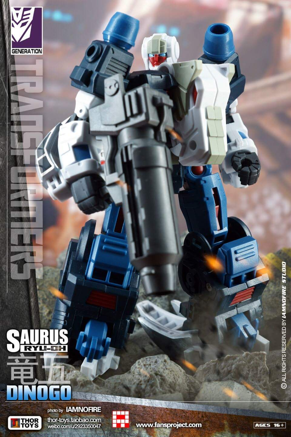 [FansProject] Produit Tiers - Jouet Saurus Ryu-oh aka Dinoking (Victory) | Monstructor (USA) - Page 2 WzZBieIt
