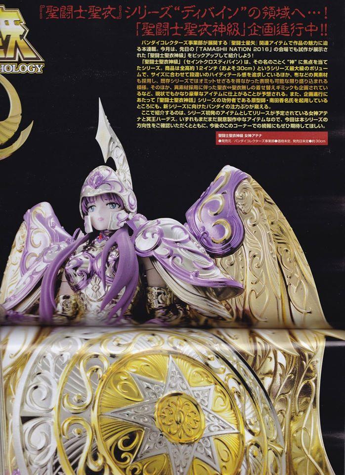 [Comentários] Saint Seiya Divine J8NVOhie