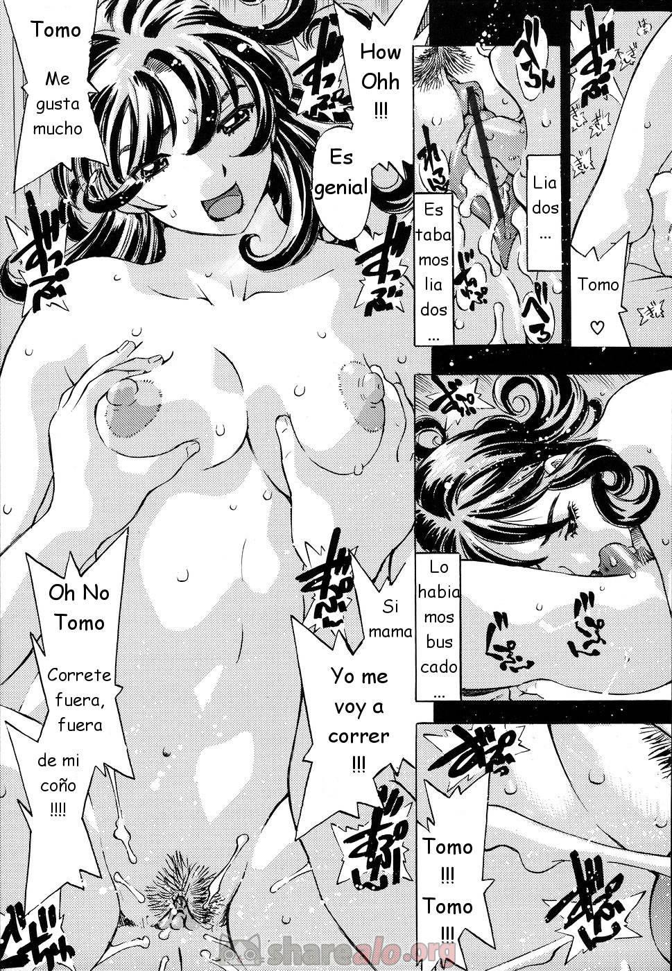 [ Inshoku no Kizuna Manga Hentai ]: Comics Porno Manga Hentai [ 81zWdqa8 ]