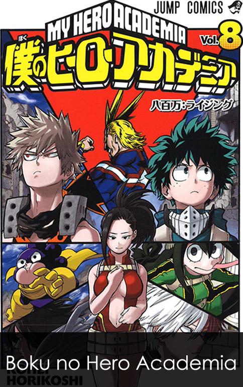 อ่านการ์ตูน Boku no Hero Academia