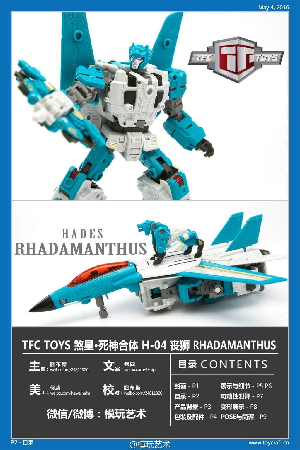 [TFC Toys] Produit Tiers - Jouet Hades - aka Liokaiser (Victory) - Page 4 YGhQYXcM