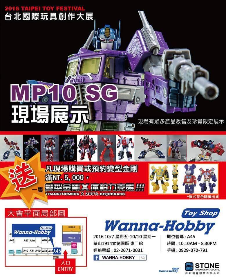 [Masterpiece] MP-10B | MP-10A | MP-10R | MP-10SG | MP-10K | MP-711 | MP-10G | MP-10 ASL ― Convoy (Optimus Prime/Optimus Primus) - Page 4 AONfC0Zo