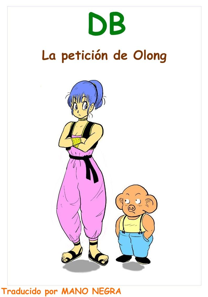 La petición de Oolong